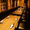 大人数の飲み会にピッタリな宴会向け個室席をご用意しております。広々とした空間で宴会を愉しむ、オススメの最大2時間飲み放題付プランは2980円(税抜)~ご用意!人数・ご予算等お気軽にお問い合わせください。