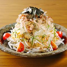 料理メニュー写真大根と玉葱の漁師風海苔サラダ