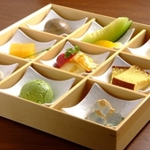 神楽坂 桃仙郷のおすすめ料理3