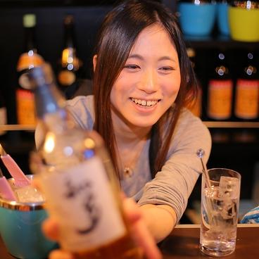 名古屋嬢の台所 栄店の雰囲気1