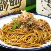 大賀花のおすすめ料理3
