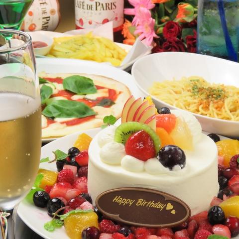 ドリンクALL200円BAR☆人気のバーで女子会、バースデー、貸切パーティ!★