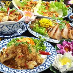 テープタイ THEP THAI 大宮店のおすすめ料理1