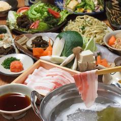 あぐー豚しゃぶと沖縄家庭料理 琉球市場 やちむんのおすすめ料理1