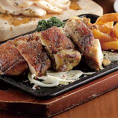 美濃鶏のスパイス焼き