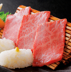 炙り大トロ握り寿司(1貫)290円+税