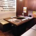 ぐりぐり家 伊川谷店の雰囲気1