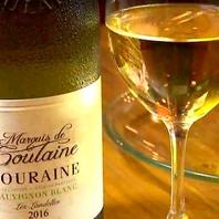 こだわりのグラスワインも種類豊富にご用意しています。