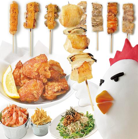 「室蘭やきとり」や「美唄やきとり」など北海道ご当地焼鳥や一品料理の豊富さが自慢♪