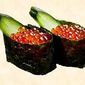 かっぱ寿司 名取店のおすすめ料理3