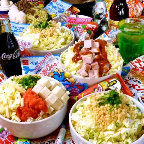 【お酒飲まない方必見!】ソフドリ+もんじゃ食べ飲み放題コース 2000円(税込)