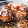 国産牛ステーキ ハンバーグ スエヒロ館 高津店のおすすめポイント1
