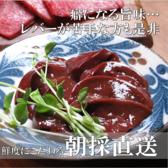 焼肉 金太郎 新潟のおすすめ料理2