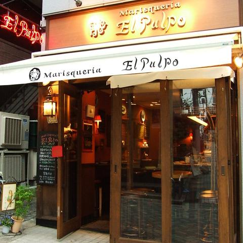 神楽坂の小さいながらも大人気店という噂のお店!スペイン料理と旨いワインを…。