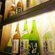 四国の厳選した銘酒をご用意◆JR岐阜駅徒歩3分の好立地