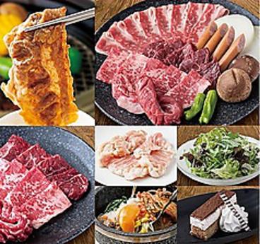 焼肉KUTARO 交野店のおすすめ料理1
