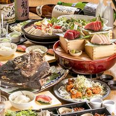 ニッポンまぐろ漁業団 梅田店のおすすめ料理1