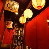 昭和食堂 塩釜口店の雰囲気3