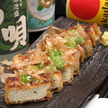 料理メニュー写真さとう豆腐店のあぶらげ焼