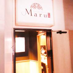 コリアンダイニング MARU マルの写真
