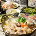 料理メニュー写真九州地鶏鍋 (1人前)