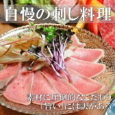 焼肉 金太郎 新潟のおすすめ料理3