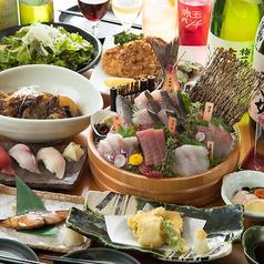 海鮮居酒屋 山傳丸 やまでんまる 赤坂店のおすすめ料理1