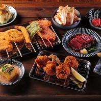 新潟駅の大衆居酒屋で逸品料理をテイクアウト♪