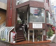 韓国食堂 明の写真