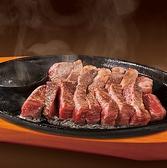 ステーキのどん 熊谷店のおすすめ料理2