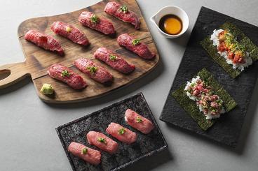 肉とホル。のおすすめ料理1