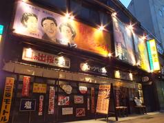 半兵ヱ ハンベエ 長野駅前店の写真
