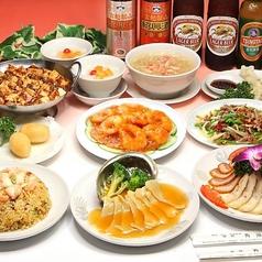 横浜 中華街 青海星のおすすめ料理1