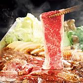 土間土間 蕨西口店のおすすめ料理3