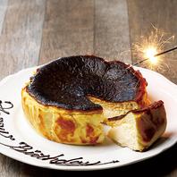 主役をサプライズ♪パティシエ特製バスクケーキは絶品!