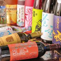 単品飲み放題◆2時間1800円