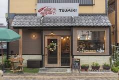 スパニッシュイタリアン TSUMIKIの写真