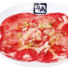 料理メニュー写真牛タン塩