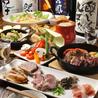 肉酒場PANDAYAのおすすめポイント3