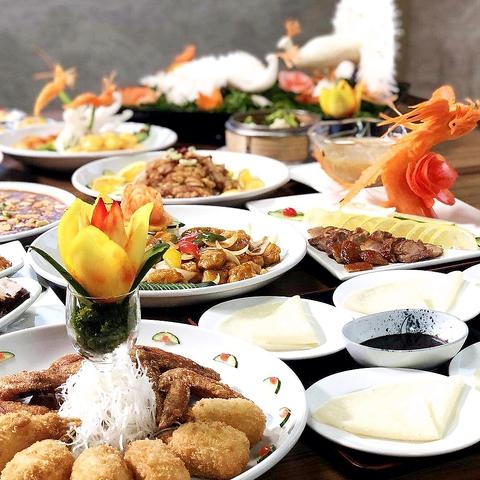 中国料理 九龍居