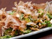 沖縄料理 かなでちのおすすめ料理2