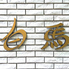 Cafe Resort 白馬 カフェ リゾート ハクバのロゴ