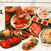 焼肉イレブン 保谷のおすすめ料理2