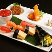 海鮮処寿し常 草加マルイ店のおすすめ料理3