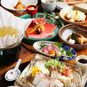 Dining HARIMAYA ダイニング ハリマヤのおすすめポイント1