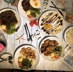 Islands cafe KaKai アイランズカフェカカイのおすすめ料理1
