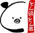 とん彩や 福島店のロゴ