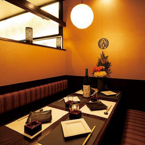 [静岡]コンパ、記念日・誕生日会、ちょっとした宴会にも最適☆2名様用カップルシートや6名様用完全個室あります。[忘新年会][鍋][個室]