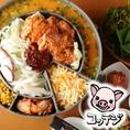 【おすすめ5】韓国人料理長が腕を振るいます♪本格韓国料理を楽しみたいなら、三年間byコッテジへ!