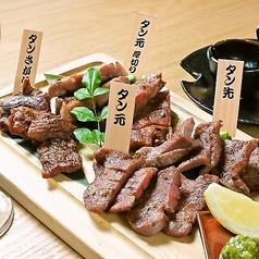 杏屋 赤道のおすすめ料理1